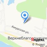 Уральская марка на карте Благовещенска