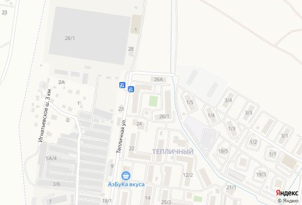 ЖК Дома по ул. Тепличная