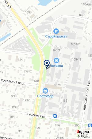 Vianor на карте Благовещенска