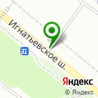 Местоположение компании Русский Клуб Деловой Авиации - Благовещенск