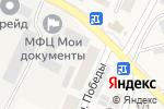 Схема проезда до компании Гербера в Чигирях