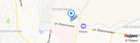 Тепличный АНК на карте Благовещенска