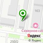Местоположение компании АВИАЛОГИСТИК