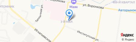 VINTAGE на карте Благовещенска