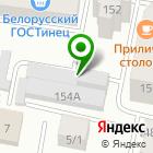 Местоположение компании Иркутскгипродорнии