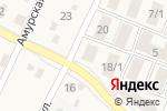 Схема проезда до компании Отличная в Чигирях