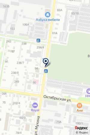 АЗС № 3 АМУРНЕФТЕПРОДУКТ на карте Благовещенска