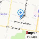 Храм Святителя Николая Чудотворца на карте Благовещенска