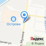 Орхидея на карте Благовещенска