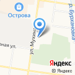 АвтоVipЦентр на карте Благовещенска