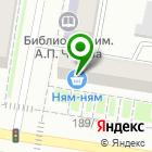 Местоположение компании Велотоп