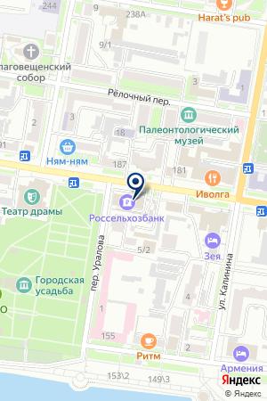 ТрансМаксСтрой на карте Благовещенска