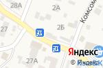 Схема проезда до компании Саморез-электрик в Чигирях