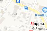 Схема проезда до компании Парус в Чигирях