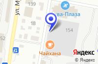 Схема проезда до компании ГОСТИНИЦА СЕЛЕНА в Благовещенске