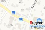 Схема проезда до компании Серышевские в Чигирях