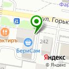 Местоположение компании ДОМ-ПРОЕКТ