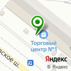 Местоположение компании Славна
