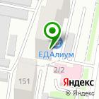 Местоположение компании ЕДАлиум