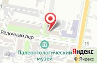 Схема проезда до компании Амурский Навигатор в Благовещенске