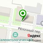 Местоположение компании Sonax