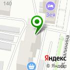 Местоположение компании Премьер-строй