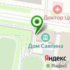 Местоположение компании Иркутский масложиркомбинат