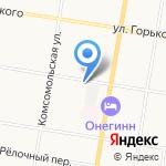 Иркутский масложиркомбинат на карте Благовещенска