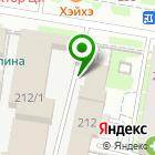 Местоположение компании Главный центр специальной связи, ФГУП