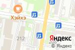 Схема проезда до компании VIKTORIA в Благовещенске