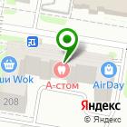 Местоположение компании Гаджет