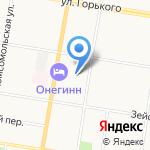 Городская флюорографическая станция на карте Благовещенска