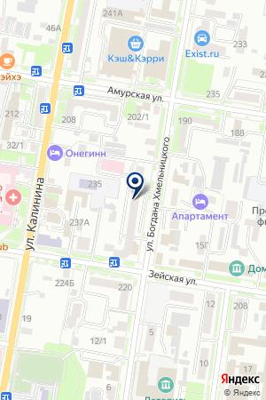 СТРОИТЕЛЬНАЯ КОМПАНИЯ АРТЕКС на карте Благовещенска