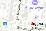 Схема проезда до компании Домовенок в Благовещенске