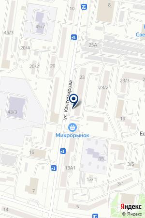 Алёнка на карте Благовещенска