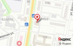Wellness-студия «Slimclub» (Калинина) в Благовещенске по адресу ул. Калинина, д.103/1, БЦ «Норд»: цены, отзывы, услуги, расписание работы