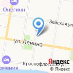 Администрация Благовещенского района на карте Благовещенска