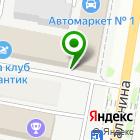 Местоположение компании Автомаркет №1