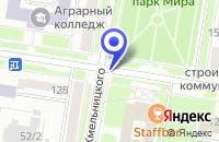 Схема проезда до компании АЗС № 67 АМУРНЕФТЕПРОДУКТ в Благовещенске