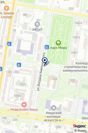 АЗС № 67 АМУРНЕФТЕПРОДУКТ на карте Благовещенска