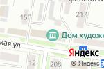 Схема проезда до компании Деруфа в Благовещенске