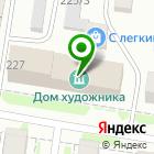 Местоположение компании Амурремпроект