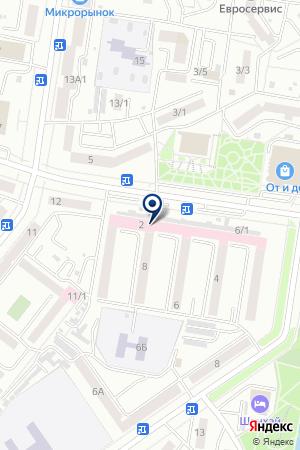АВИА Ж/Д КАССА на карте Благовещенска