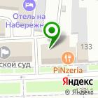 Местоположение компании Артэк