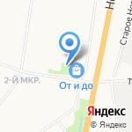 Блинчики ЖИЛИ-БЫЛИ на карте Благовещенска