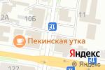Схема проезда до компании Rabota7.ru в Благовещенске