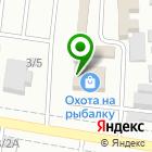 Местоположение компании Магазин мотоблоков и бензопил