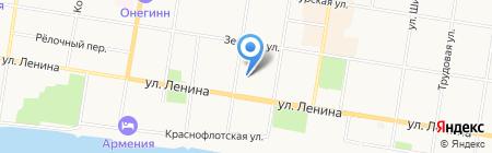 Hair Studio на карте Благовещенска