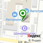 Местоположение компании Автотрейд