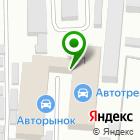Местоположение компании Avtobot